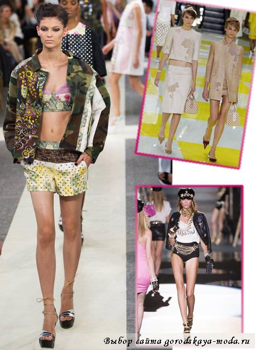 тенденции женских курток весна-лето 2013