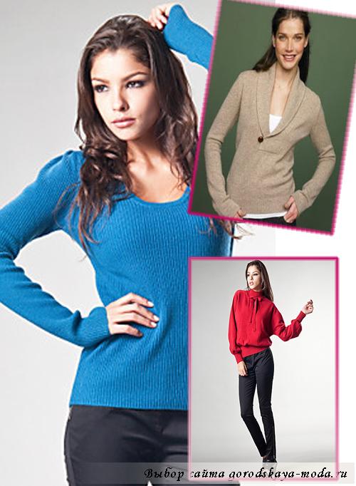 Миниатюра к статье Кашемировый свитер: советы по выбору и уходу за свитером из кашемира