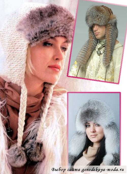 Миниатюра к статье Шапка-ушанка: современная интерпретация старой модели шапки