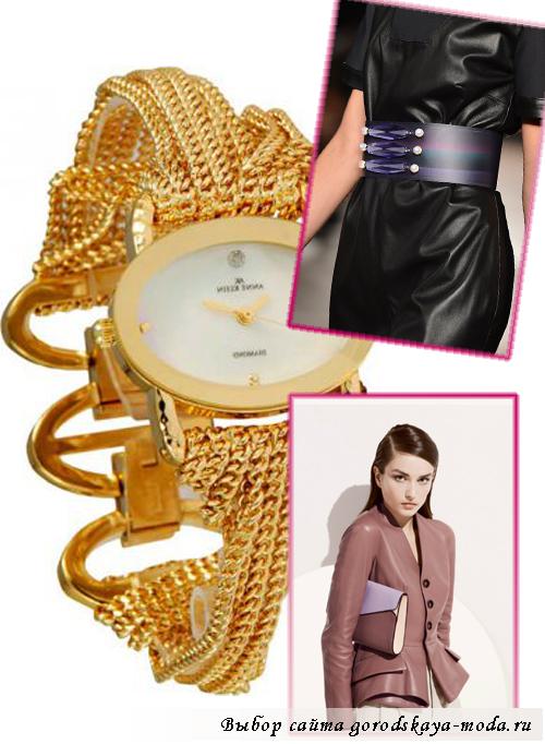 Миниатюра к статье Модные аксессуары весна-лето 2013