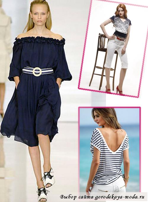 Миниатюра к статье Морской стиль в одежде