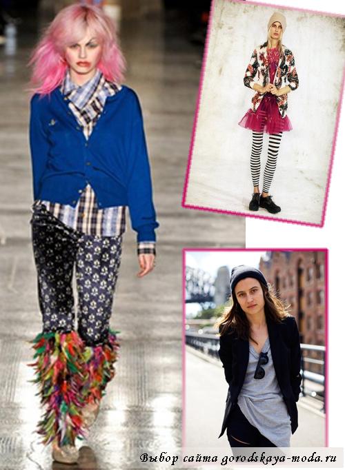 Миниатюра к статье Гранж стиль в одежде