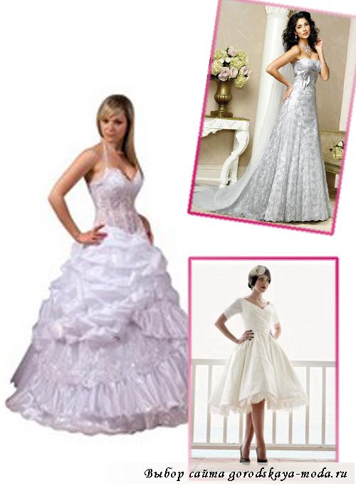 свадебные платья для миниатюрных девушек