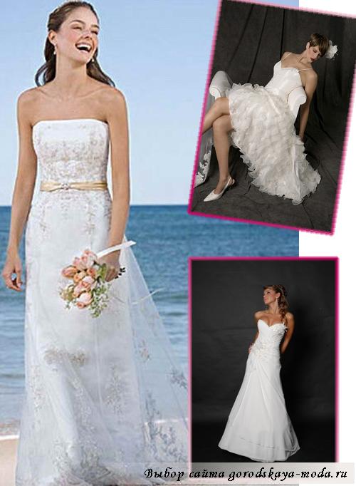 модели свадебных платьев для невысоких девушек