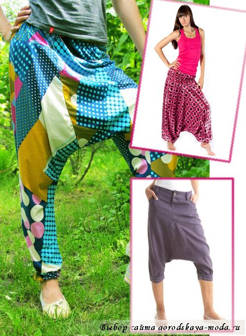 брюки афгани