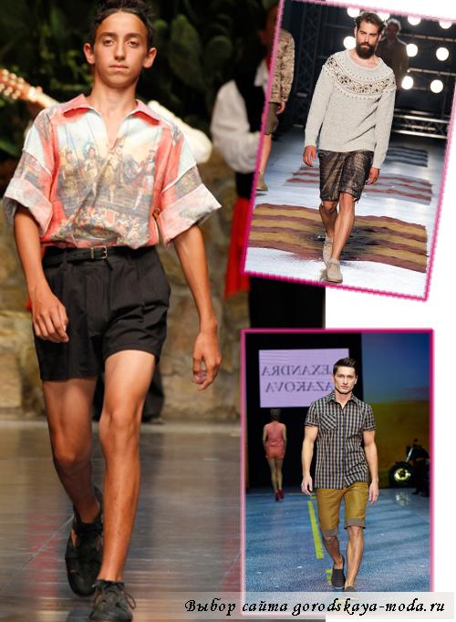 мужские шорты весна-лето 2013