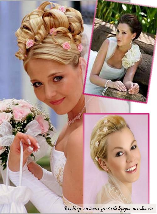свадебные причёски для невысоких девушек