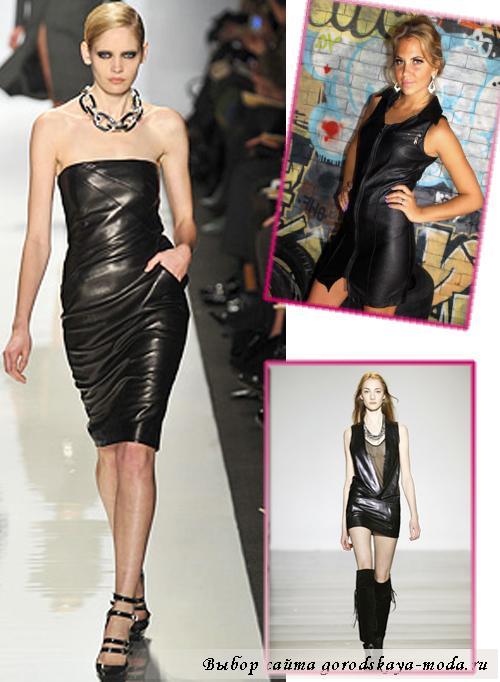 модели кожаных платьев