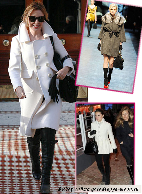 высокие сапоги и пальто