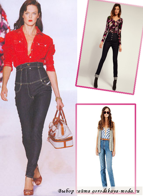 модели джинсов с высокой талией