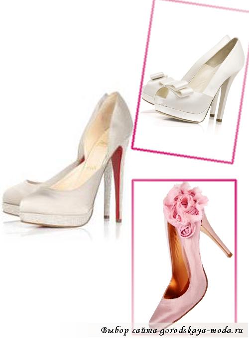 обувь для невысоких невест