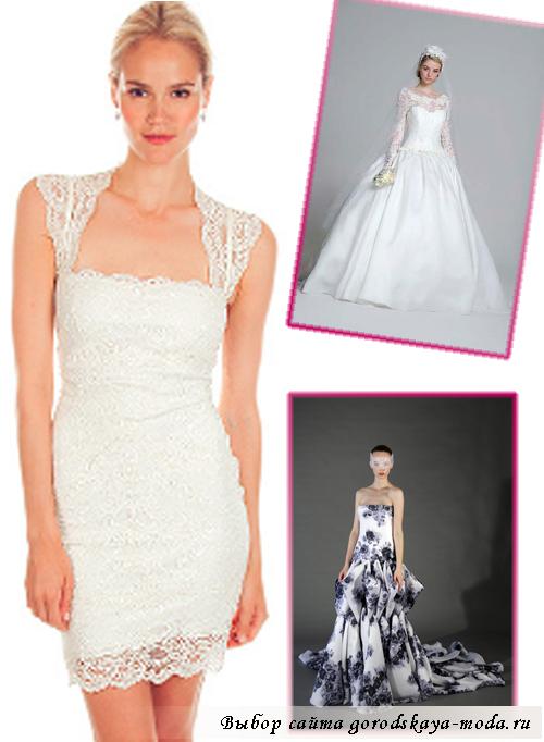 модели свадебных платьев весна-лето 2013
