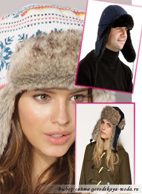 как выбрать шапку-ушанку