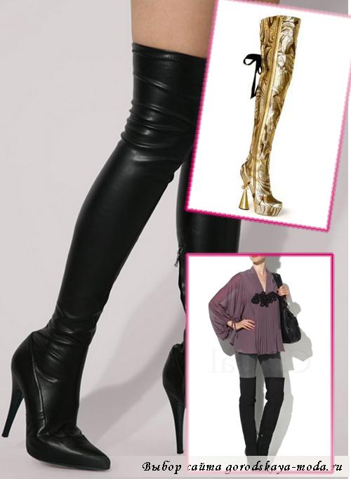 Миниатюра к статье Высокие сапоги: как выбрать и с чем носить