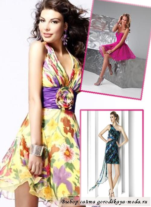 коктейльные платья на выпускной 2013