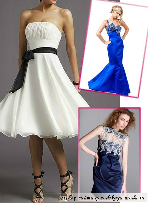Выбрать модные платья на выпускной