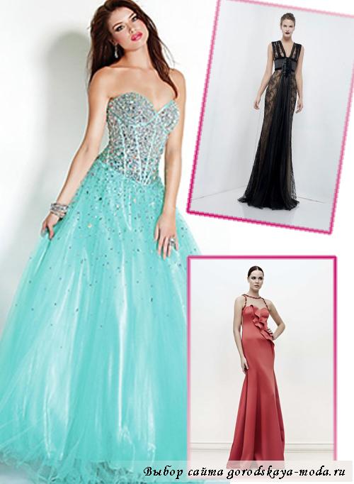 Платья на выпускной 2013 топ 50 модных