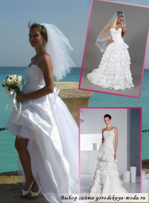 свадебное платье-трансформер