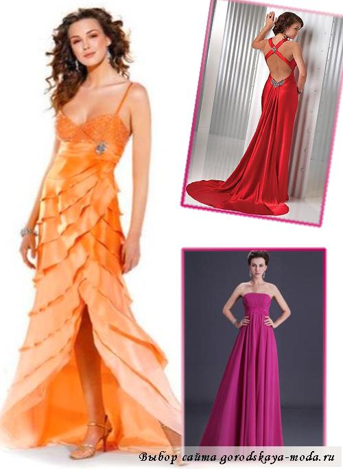 длинные платья на выпускной 2013