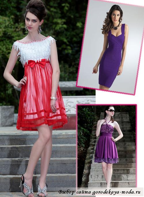 коктейльные платья 2013 года