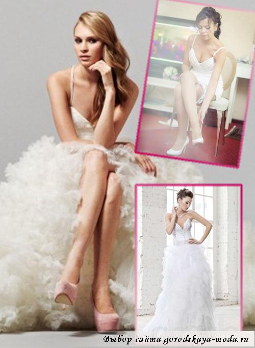 свадебное платье-трансформер модели