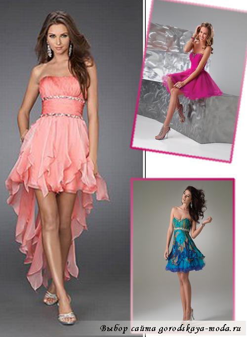 коктейльные платья 2013 фото