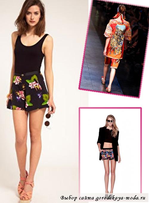Миниатюра к статье Шорты лето 2013 — 3 шикарных образа с модными летними шортами