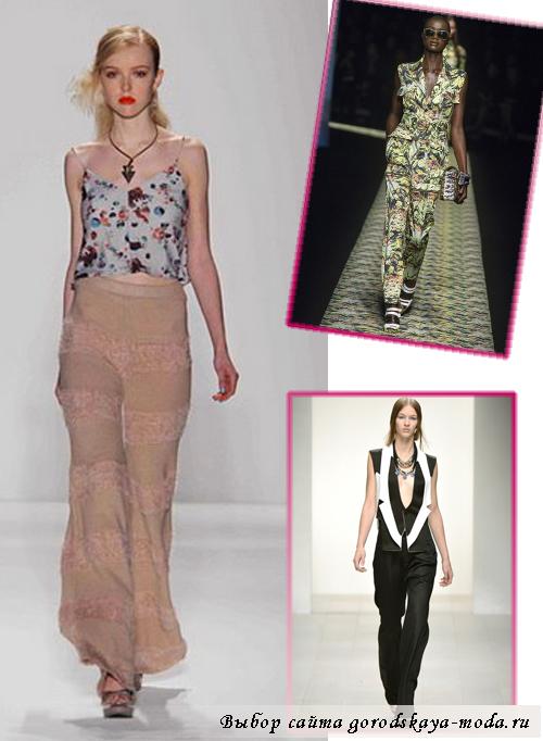 женские брюки весна-лето 2013 тенденции