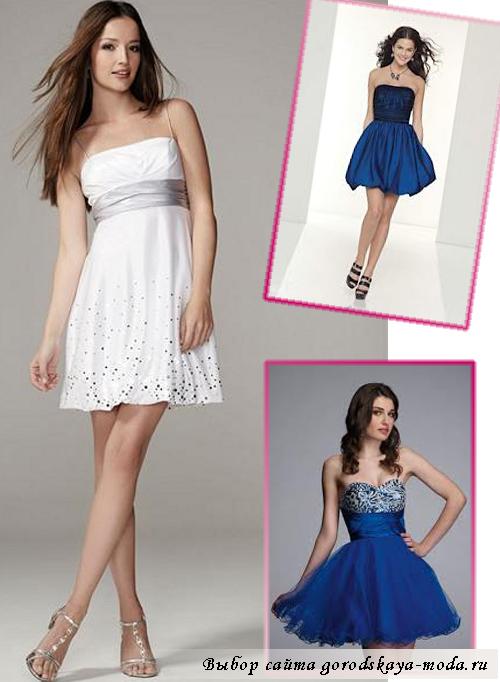 модные коктейльные платья 2013 года