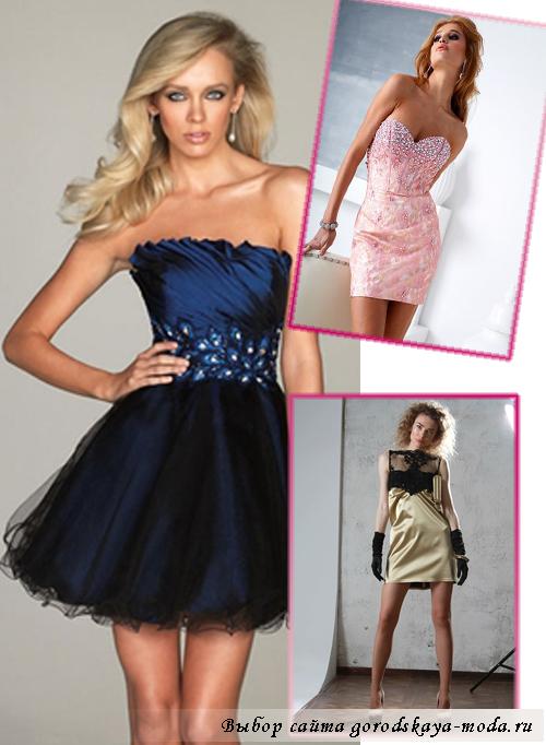 короткие платья на выпускной 2013