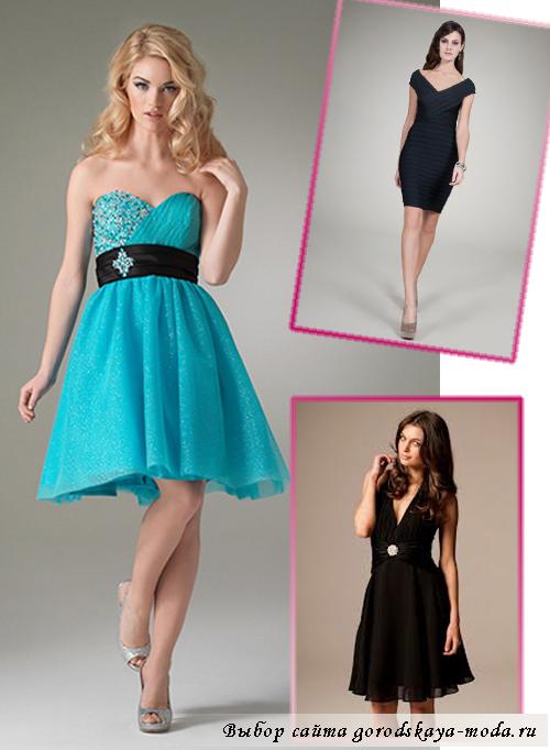 тенденции коктейльных платьев 2013 года