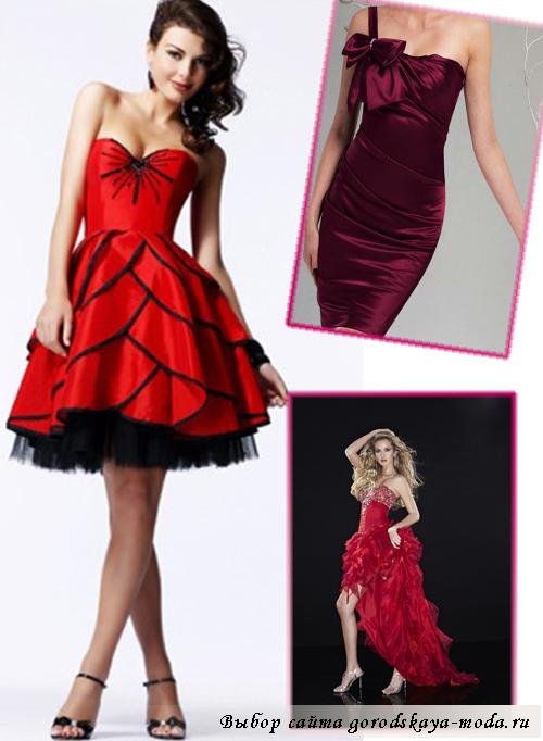 яркие платья на выпускной 2013