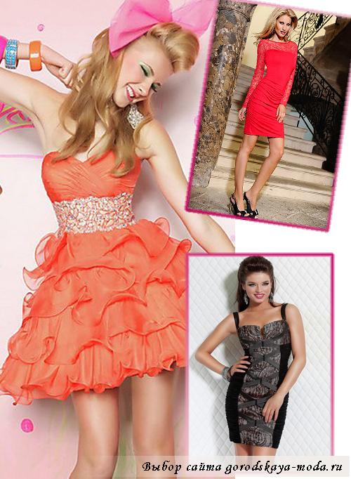короткие платья на 8 марта