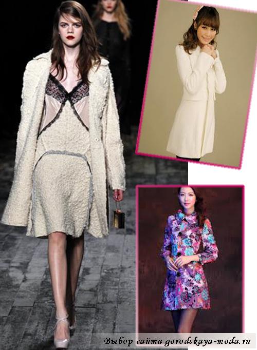 тенденции женских пальто весна 2013