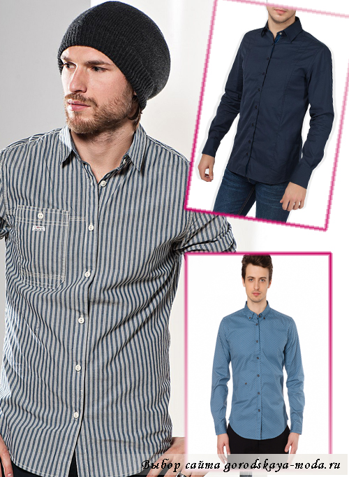 приталенные мужские рубашки