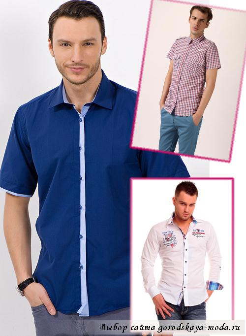 приталенные модели мужских рубашек