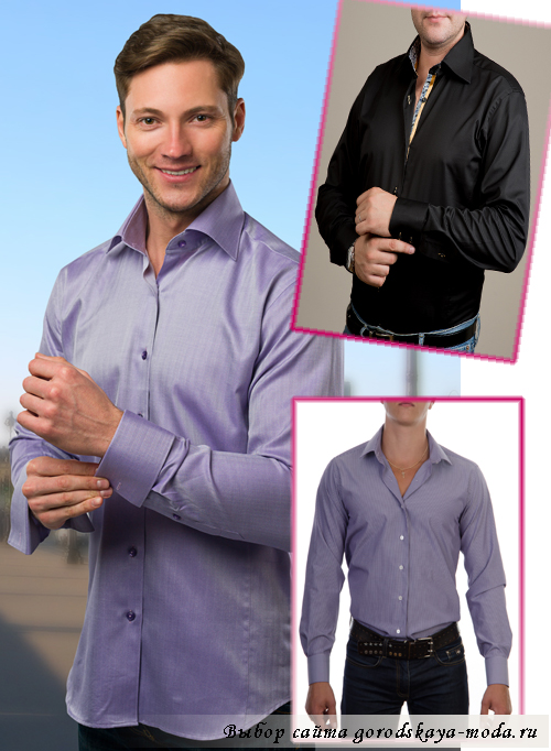 мужская рубашка под запонки