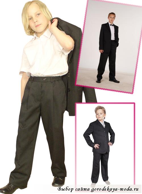 Миниатюра к статье Модная школьная форма для мальчиков 2013-2014