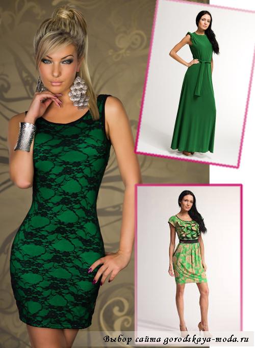 короткое зелёное платье