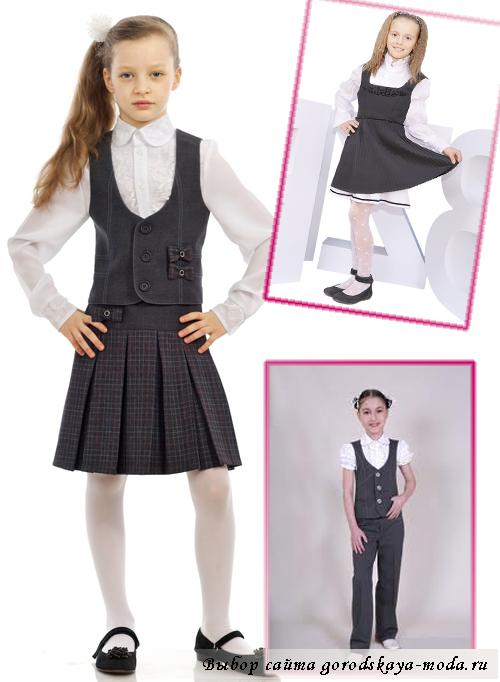 школьная форма для девочек 2013-2014