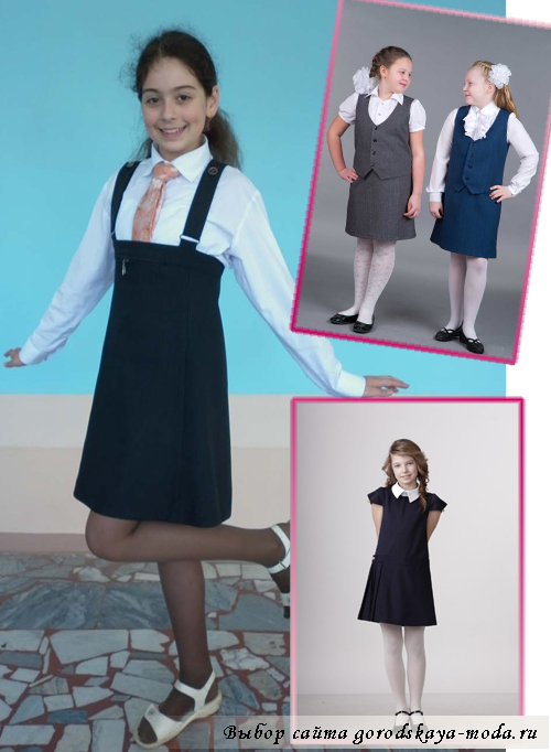школьная форма 2013-2014 фото