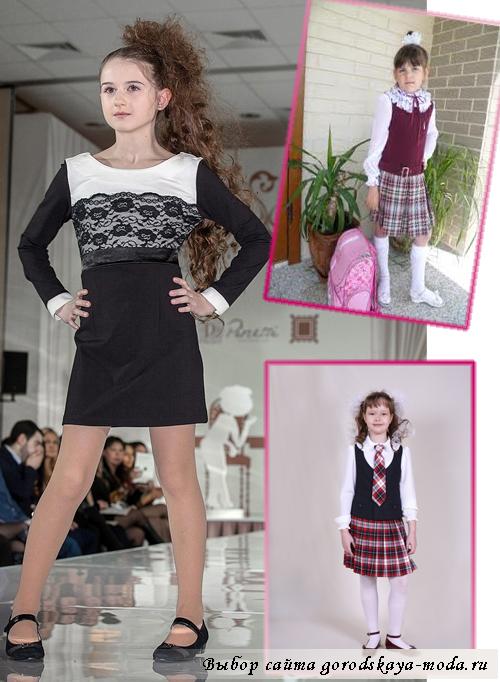 школьная форма для девочек 2013-2014 тенденции