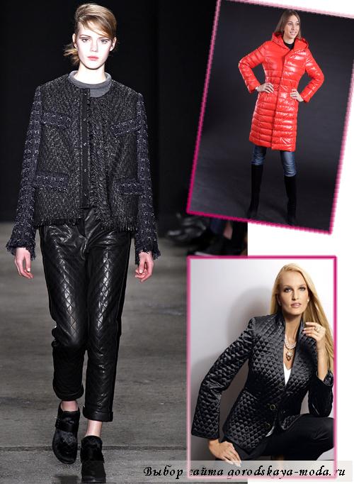 стёганая одежда осень-зима 2013-2014