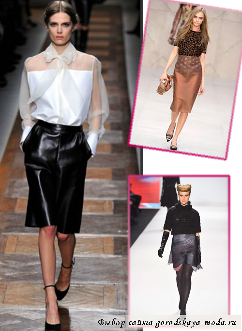 Миниатюра к статье Модные юбки осень-зима 2013-2014