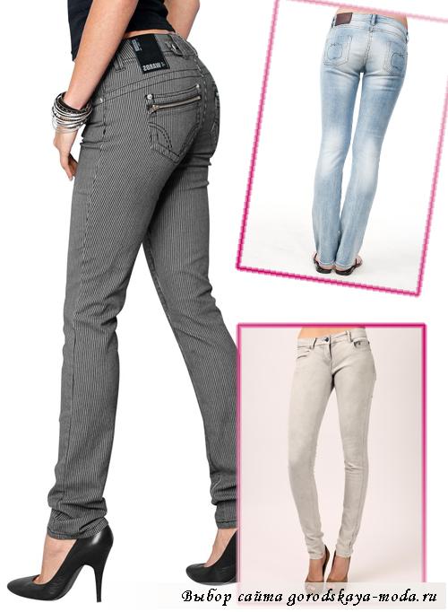 узкие джинсы осень-зима 2013-2014