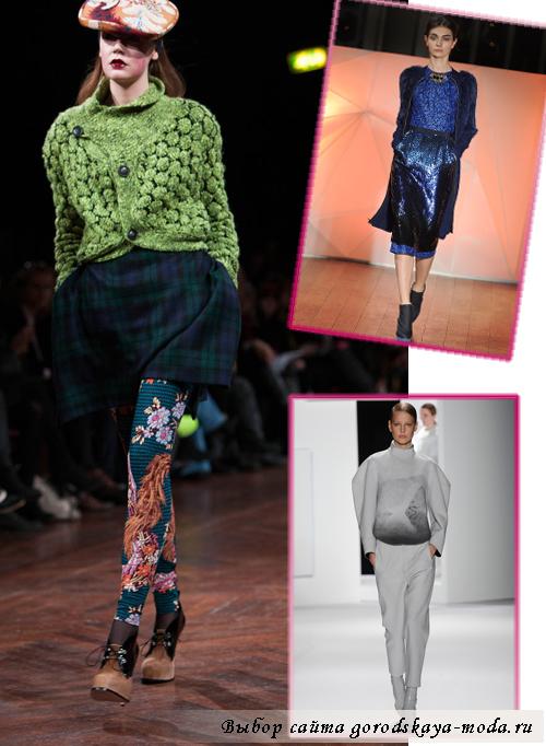 женская одежда осень-зима 2013-2014