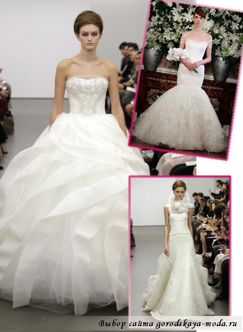 модные свадебные платья осень-зима 2013-2014