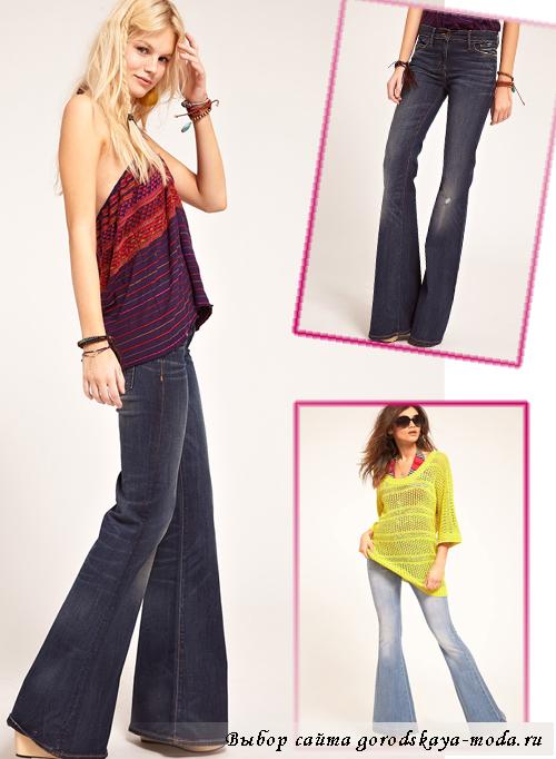 модные джинсы осень-зима 2013-2014