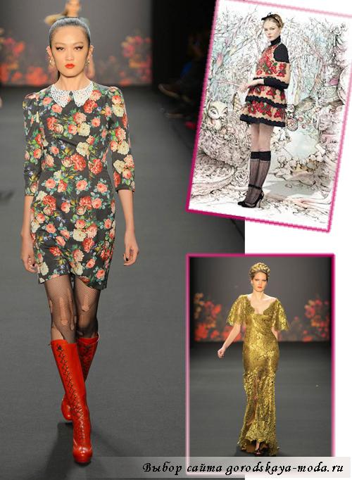 женская одежда осень-зима 2013-2014 фото