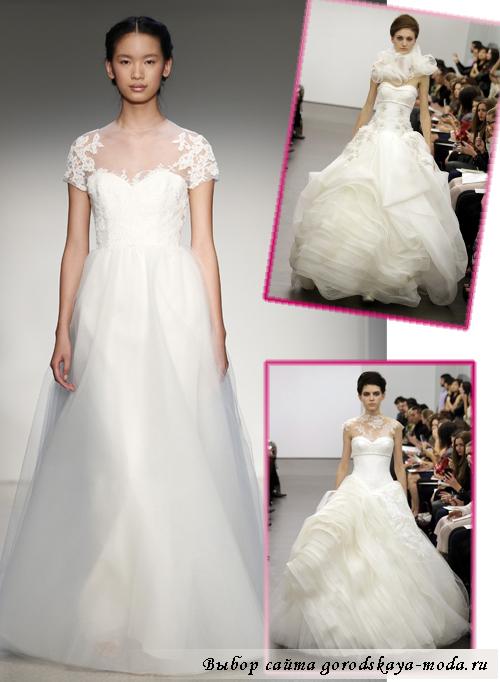 свадебные платья осень-зима 2013-2014 фото